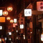 松島新地の評判が上がっている