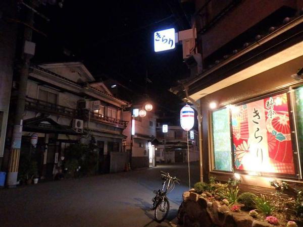 松島新地の今