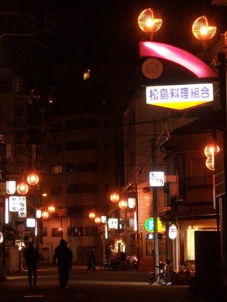 松島新地と「時短営業協力金」